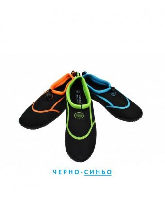 Аква обувки от Mora Mora AQUA ISLAND BLUE