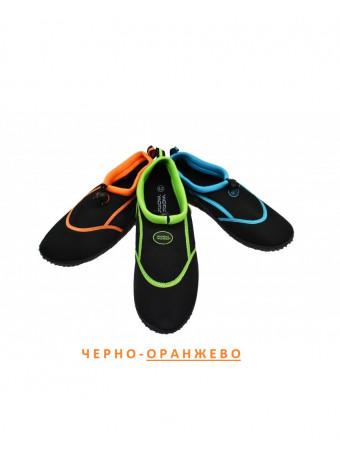 Аква обувки от Mora Mora AQUA ISLAND ORANGE